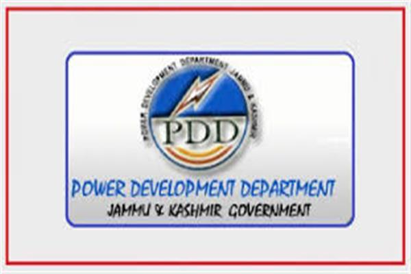 Privatization of Power: 72-hour-long strike of PDD employees to end today     |KNO