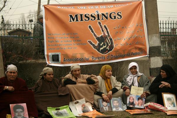 NHRC urged to take up cases of enforced disappearances pending with erstwhile SHRC | KNO