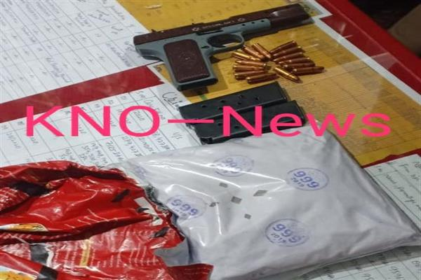 Man arrested in Kupwara, pistol, brown sugar recovered | KNO