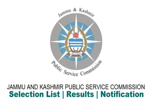 J&K Govt appoints 6 members of PSC | KNO