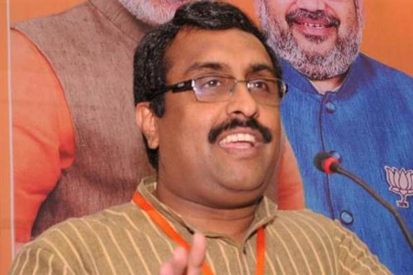 Geelani responsible for ruining lives of Kashmiri youth, families: Ram Madhav | KNO