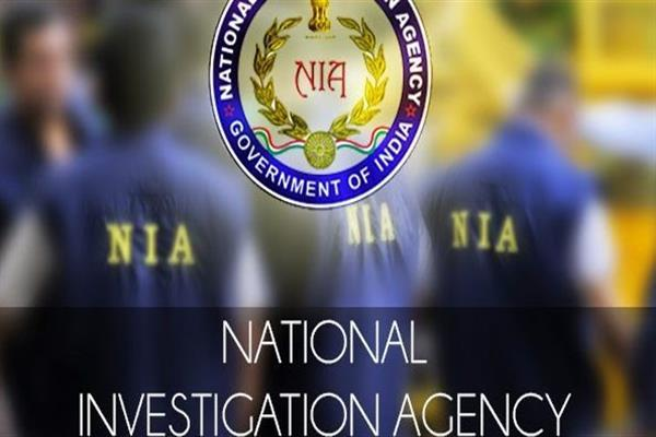 NIA raids residence of Hilal Wagay in Awantipora | KNO