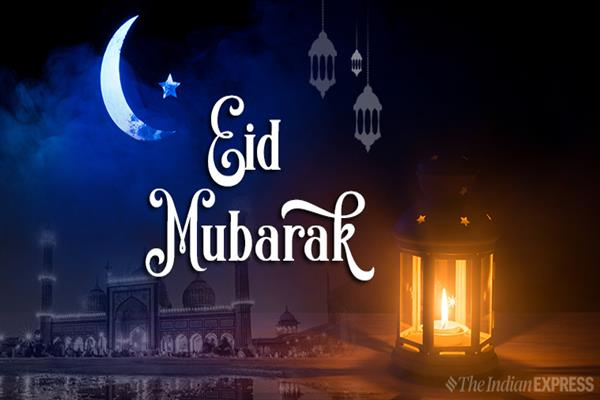 KNO wishes its readers, subscribers, people of J&K a happy and prosperous Eid-ul-Azha | KNO