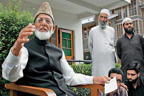 Hurriyat (G) Strongly condemned the waving of weapons by RSS activists in Jammu | KNO