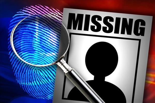 Anantnag police recovers missing lady | KNO